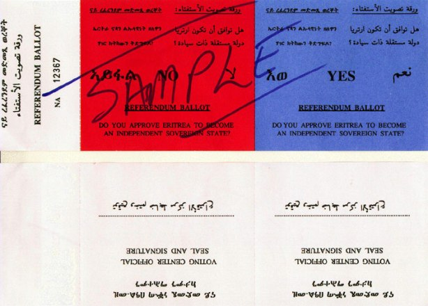 Ballot ticket for Eritrea's referendum for independence